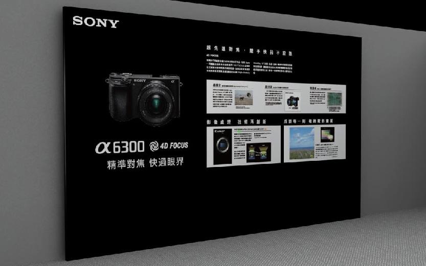 Sony - 品牌鏡頭記者會